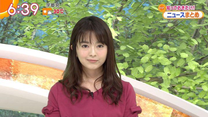 2018年05月16日福田成美の画像17枚目