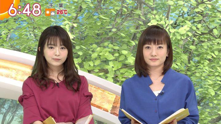 2018年05月16日福田成美の画像18枚目