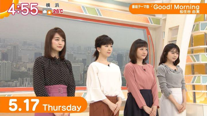 2018年05月17日福田成美の画像01枚目