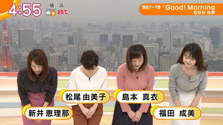 2018年05月17日福田成美の画像03枚目