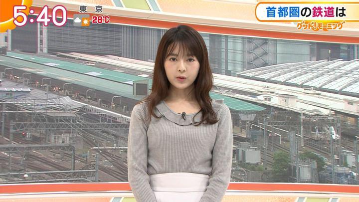 2018年05月17日福田成美の画像09枚目