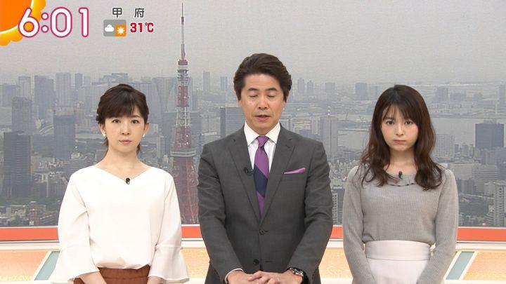 2018年05月17日福田成美の画像13枚目