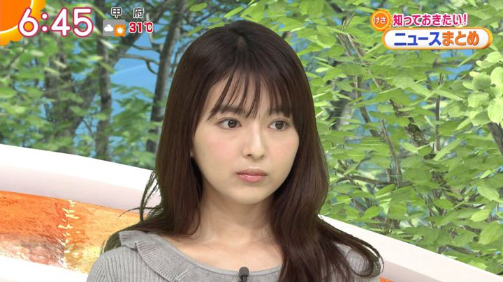 2018年05月17日福田成美の画像16枚目