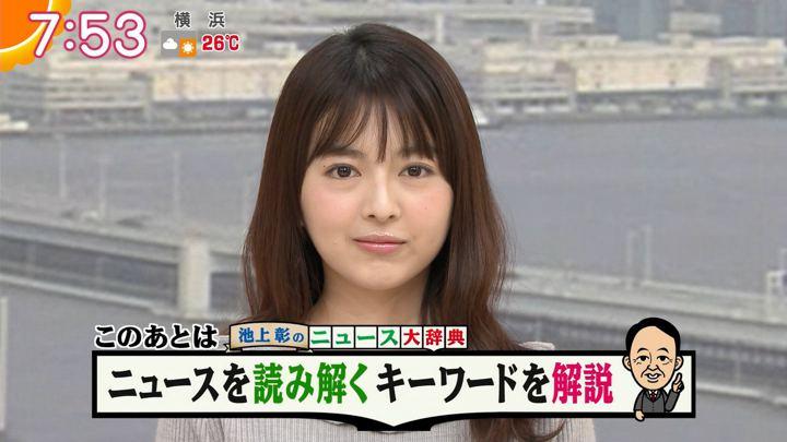 2018年05月17日福田成美の画像23枚目