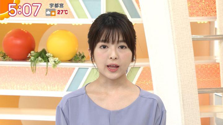 2018年05月18日福田成美の画像02枚目