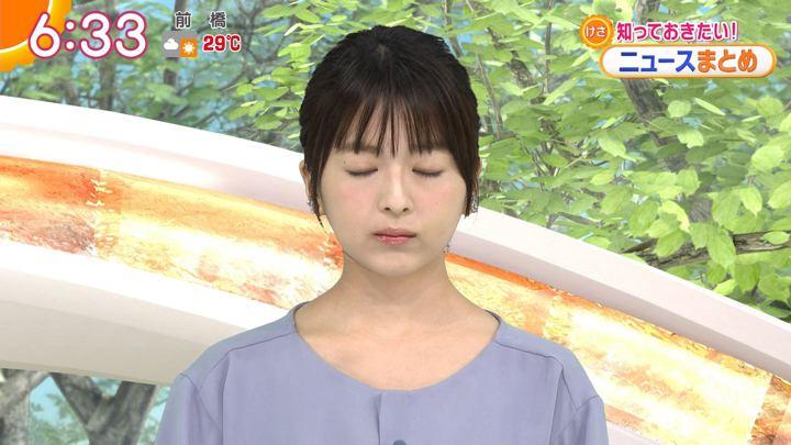 2018年05月18日福田成美の画像16枚目