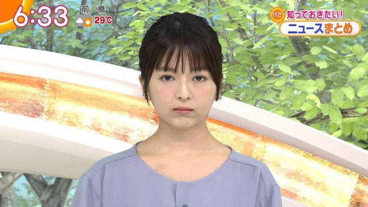2018年05月18日福田成美の画像17枚目