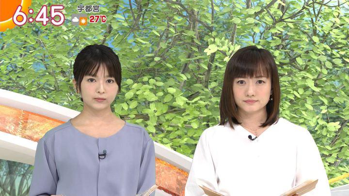 2018年05月18日福田成美の画像21枚目