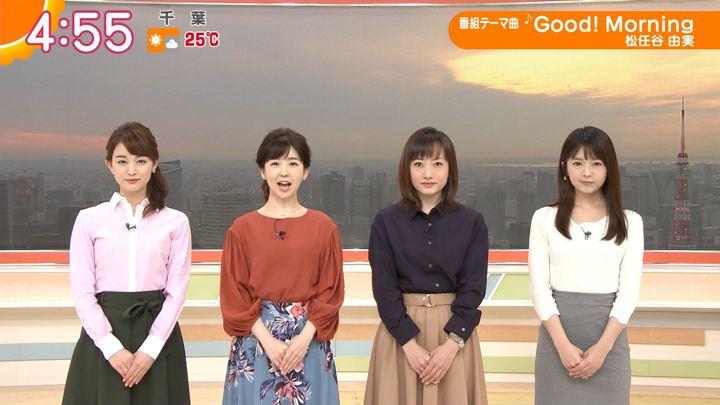 2018年05月21日福田成美の画像01枚目