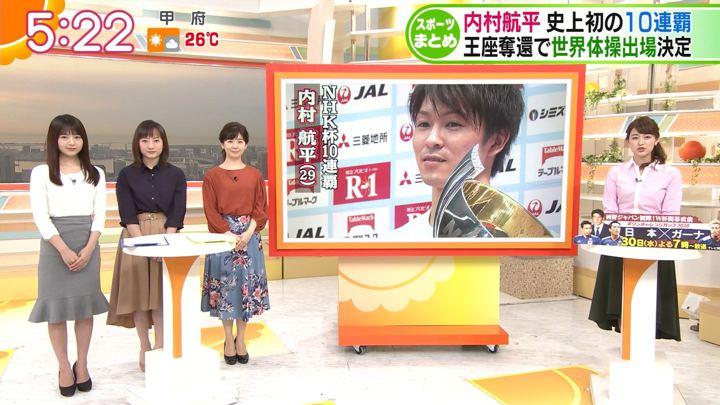 2018年05月21日福田成美の画像04枚目