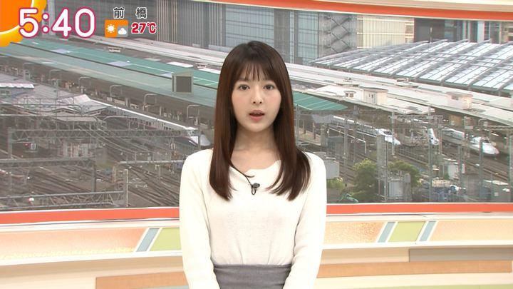 2018年05月21日福田成美の画像12枚目