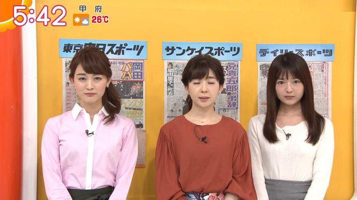 2018年05月21日福田成美の画像13枚目
