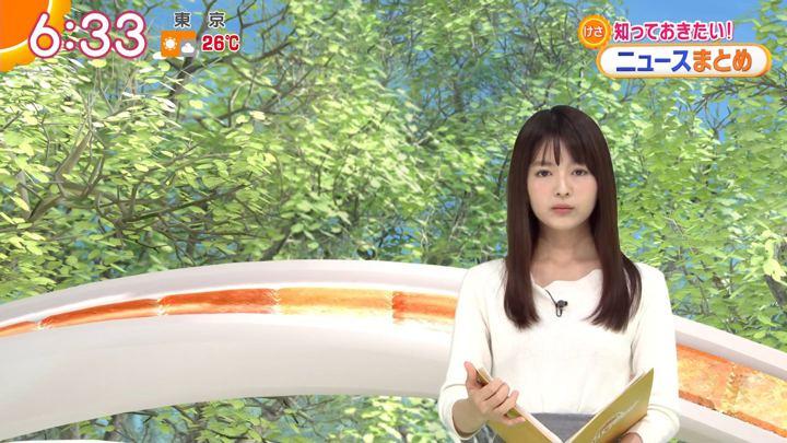 2018年05月21日福田成美の画像18枚目