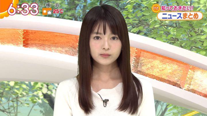 2018年05月21日福田成美の画像19枚目