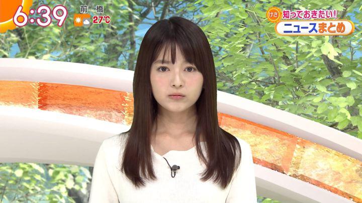 2018年05月21日福田成美の画像20枚目