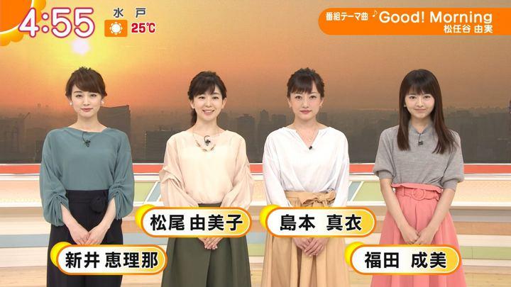 2018年05月22日福田成美の画像01枚目