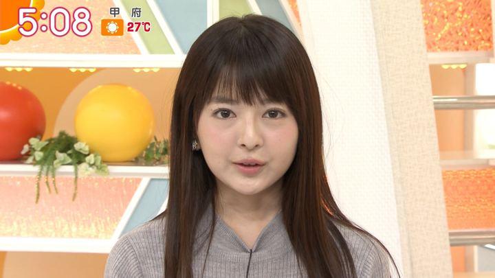 2018年05月22日福田成美の画像02枚目