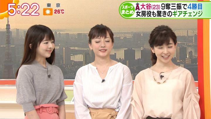 2018年05月22日福田成美の画像04枚目