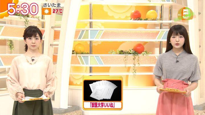 2018年05月22日福田成美の画像08枚目