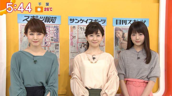 2018年05月22日福田成美の画像10枚目
