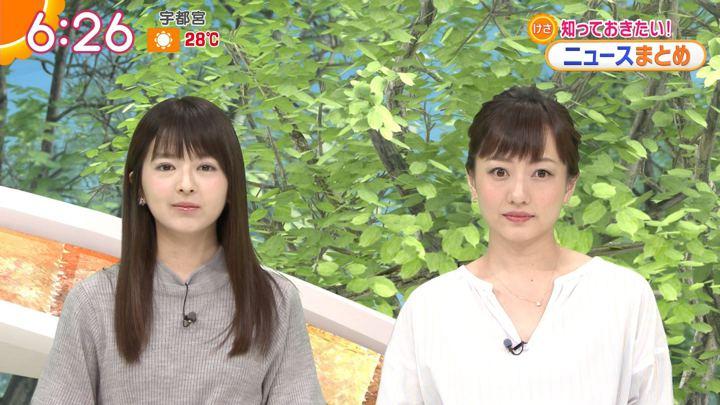 2018年05月22日福田成美の画像13枚目