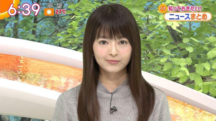 2018年05月22日福田成美の画像15枚目