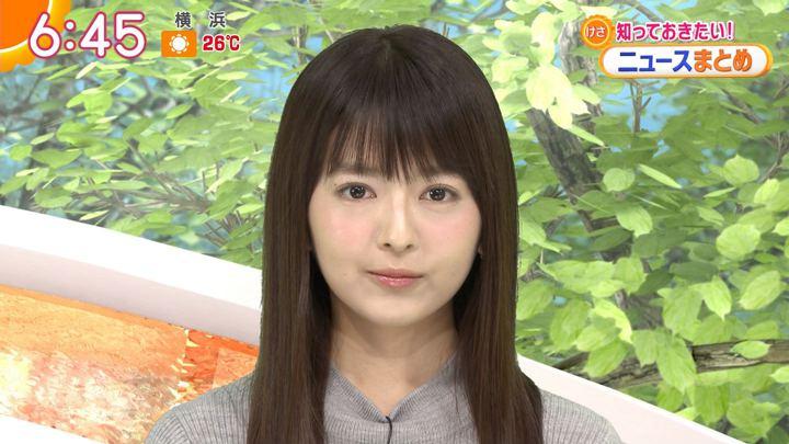 2018年05月22日福田成美の画像16枚目