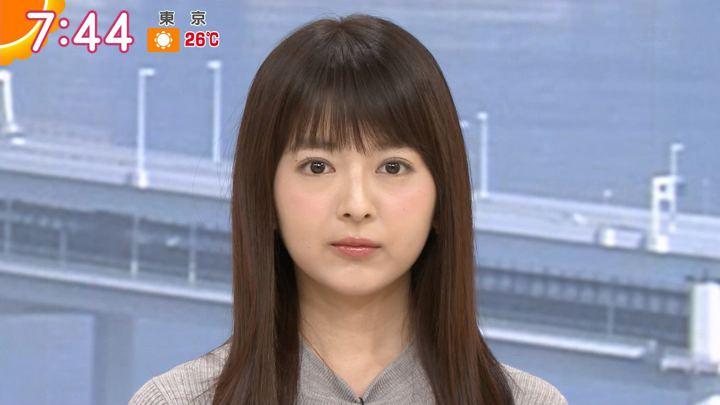 2018年05月22日福田成美の画像19枚目