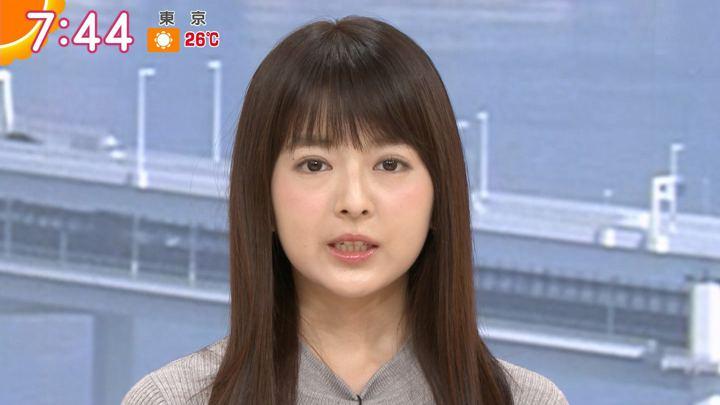 2018年05月22日福田成美の画像20枚目