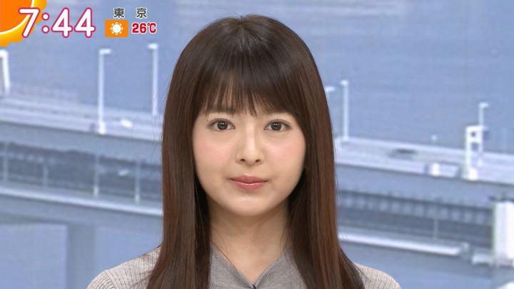 2018年05月22日福田成美の画像21枚目