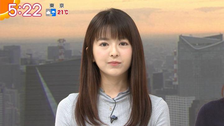2018年05月23日福田成美の画像06枚目