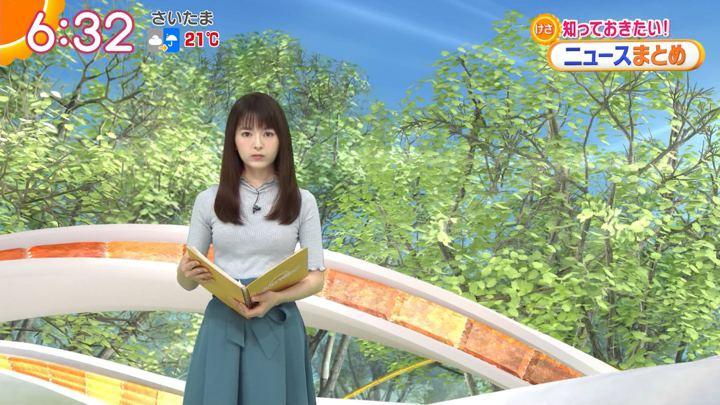 2018年05月23日福田成美の画像16枚目