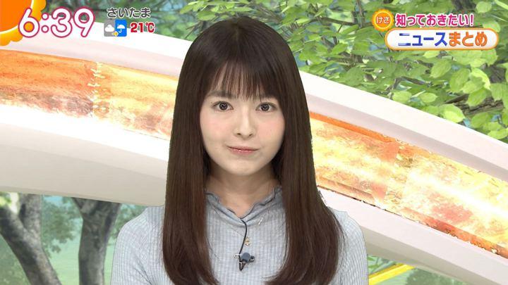 2018年05月23日福田成美の画像19枚目