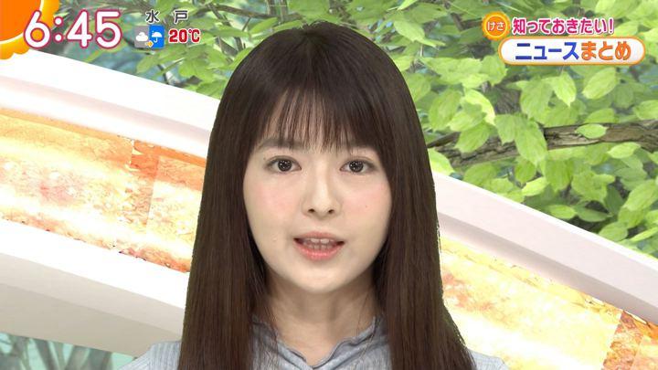 2018年05月23日福田成美の画像20枚目