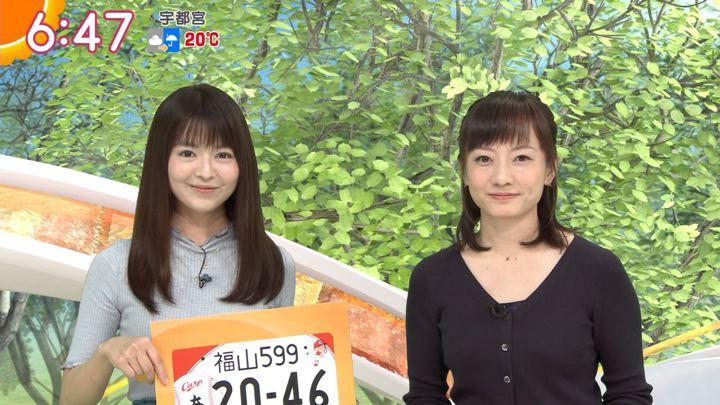 2018年05月23日福田成美の画像21枚目