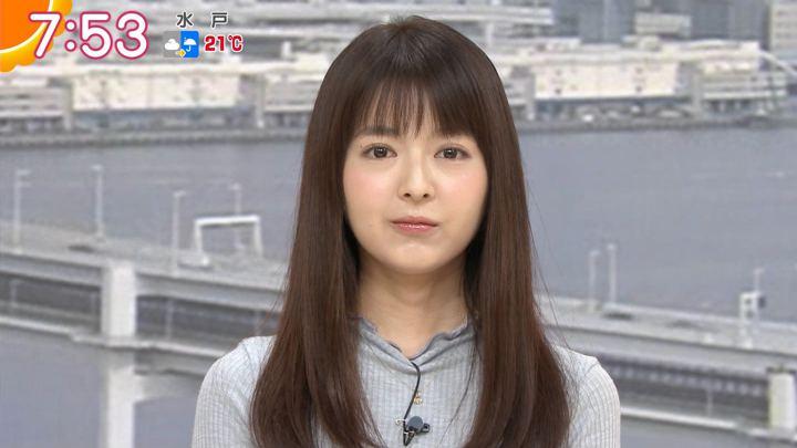 2018年05月23日福田成美の画像23枚目