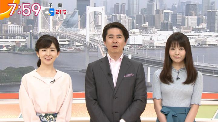 2018年05月23日福田成美の画像24枚目