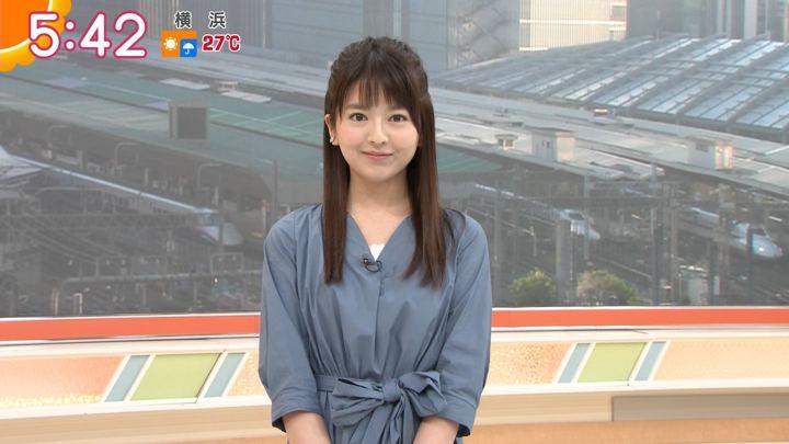 2018年05月24日福田成美の画像10枚目