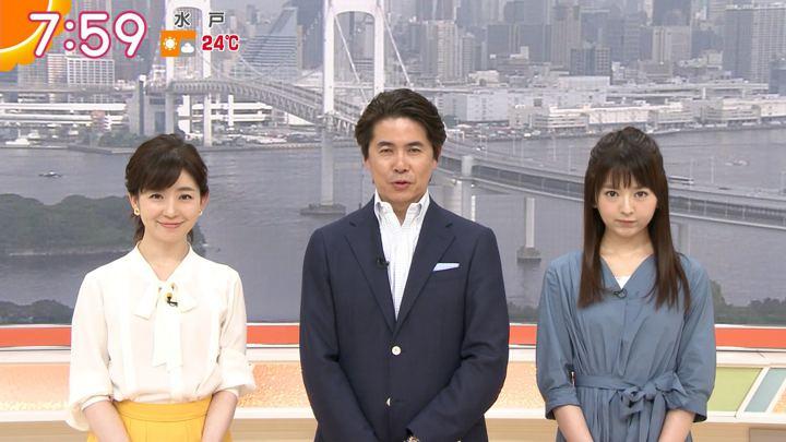 2018年05月24日福田成美の画像25枚目