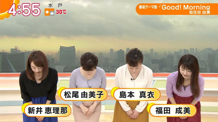 2018年05月25日福田成美の画像02枚目