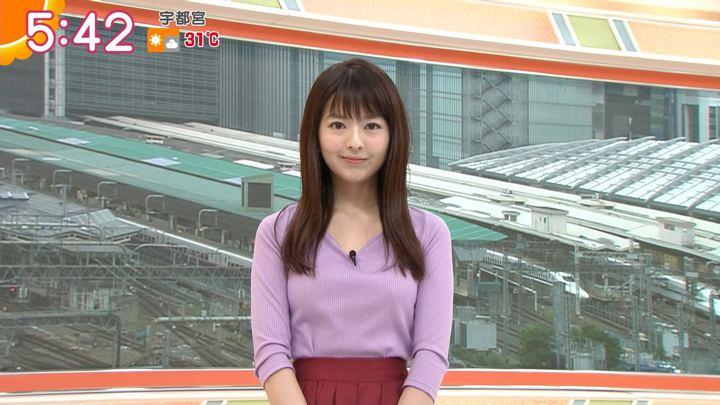 2018年05月25日福田成美の画像12枚目