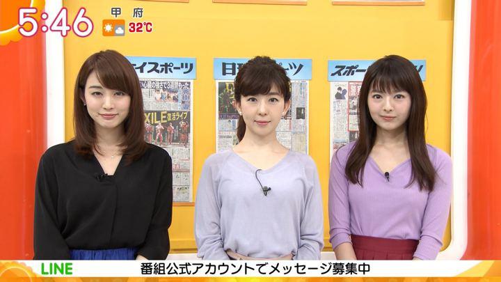 2018年05月25日福田成美の画像13枚目