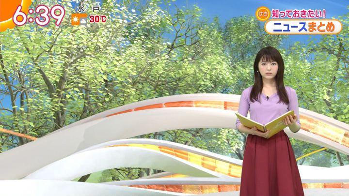 2018年05月25日福田成美の画像21枚目