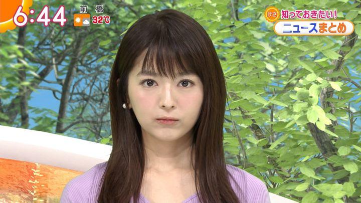 2018年05月25日福田成美の画像24枚目