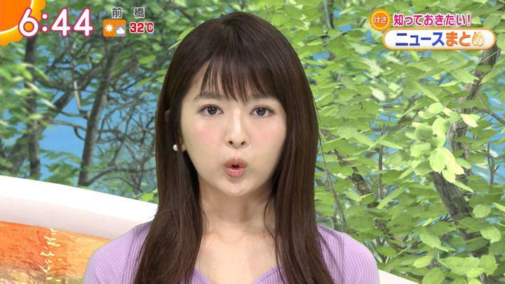 2018年05月25日福田成美の画像25枚目
