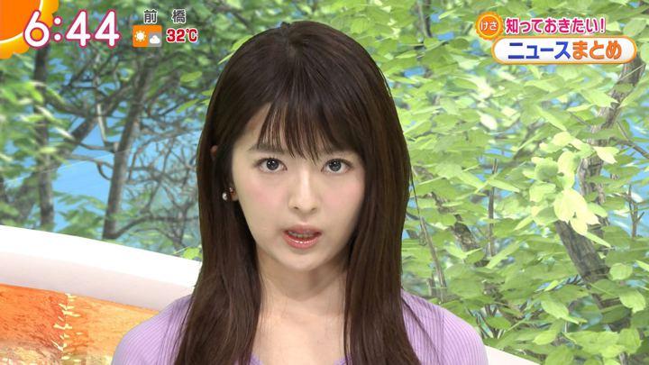 2018年05月25日福田成美の画像27枚目
