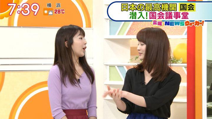 2018年05月25日福田成美の画像30枚目