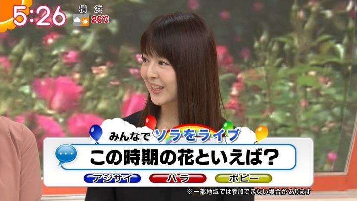 2018年05月28日福田成美の画像13枚目
