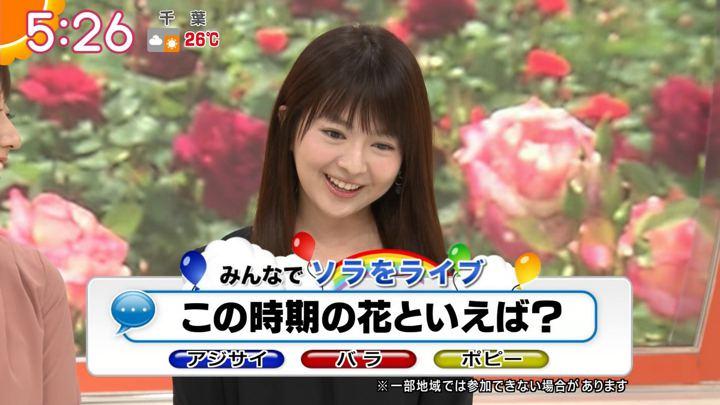 2018年05月28日福田成美の画像14枚目