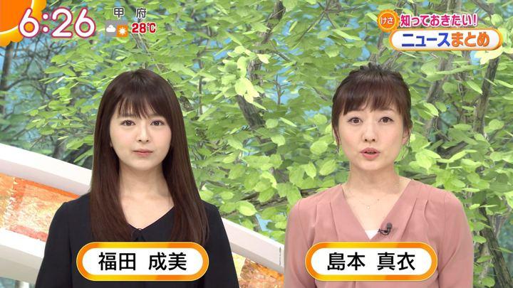 2018年05月28日福田成美の画像24枚目